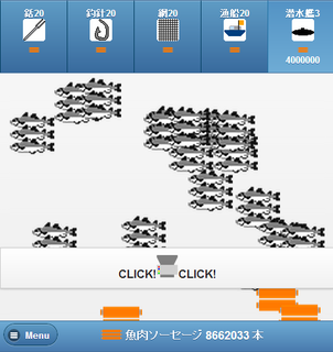 clicker03_02.png