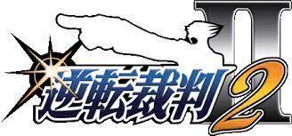 gyassai2.jpg
