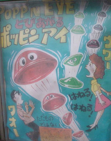 heiga247_01.jpg