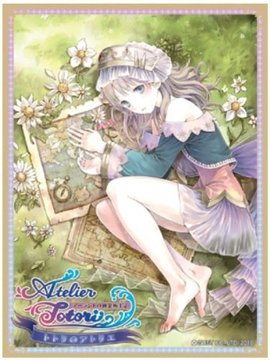 ivita002_03.jpg