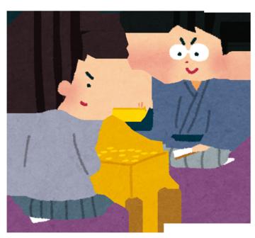 shogishogi.png